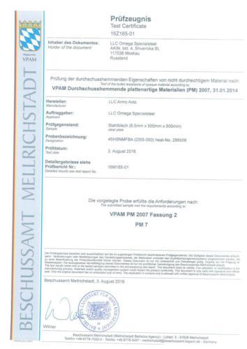 VPAM PM7-1-min
